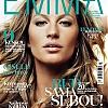 Emma_Slovakia_April_2018.jpg