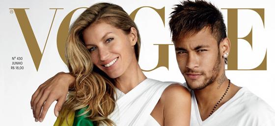 Vogue Brasil June 2014 cover 1