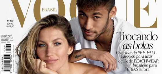 Vogue Brasil June 2014 cover 2