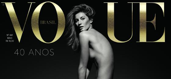 Vogue Brazil May 2015